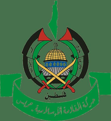 Hamas' logo